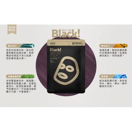 TTM Gold Flakes Moisture Black Mask
