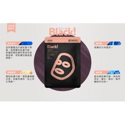 TTM Radiant Brightening Black Mask