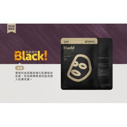 TTM Gold Flakes Moisture Black Mask (5 Sheets)