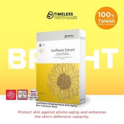 Sunflower Brightening & Anti-Aging Bio Cellulose Mask